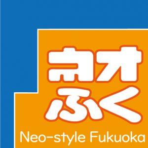 ネオスタイル福岡